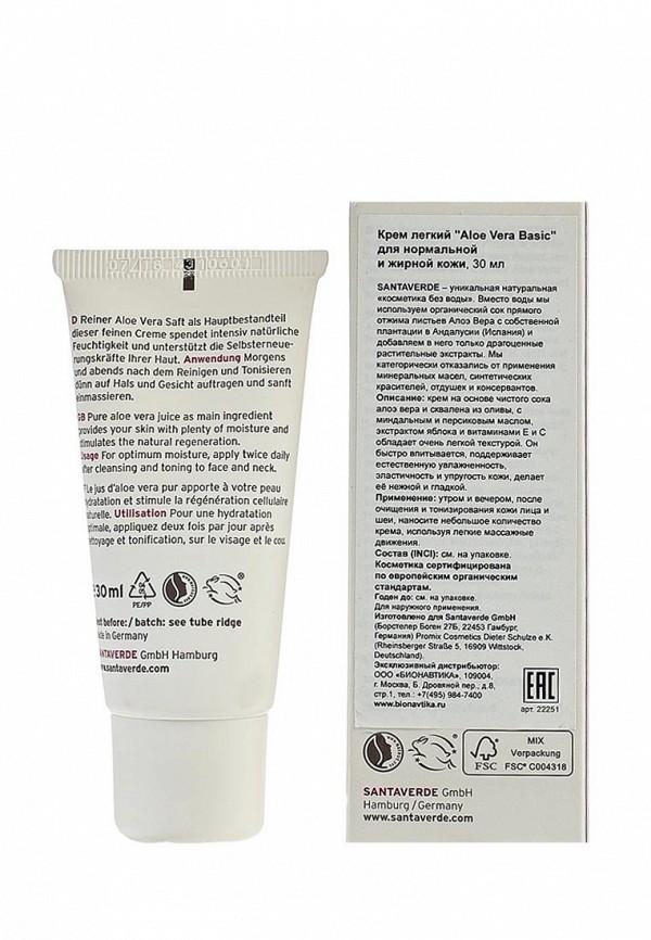 Крем Santaverde легкий Aloe Vera Basic для нормальной и жирной кожи