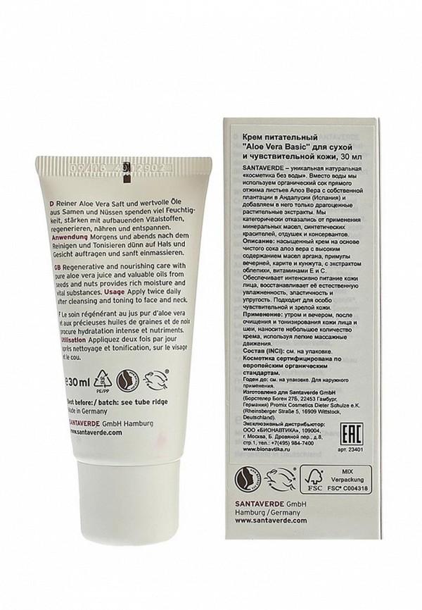 Крем Santaverde питательный  Aloe Vera Basic для сухой и чувствительной кожи