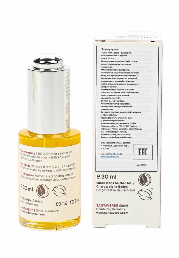 Сыворотка для лица Santaverde Extra Rich Special для сухой, чувствительной и зрелой кожи