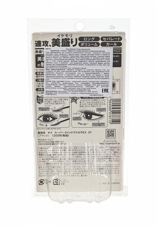 Тушь Sana для ресниц (удлинение + объем с эффектом подкручивания и разделения ресниц)