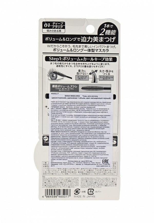 Тушь для ресниц Sana (объем и подкручивание)