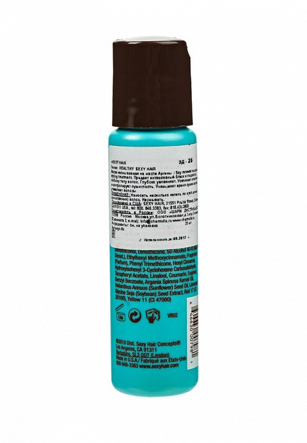 Маска для волос Sexy Hair несмываемая на масле арганы, 25 мл