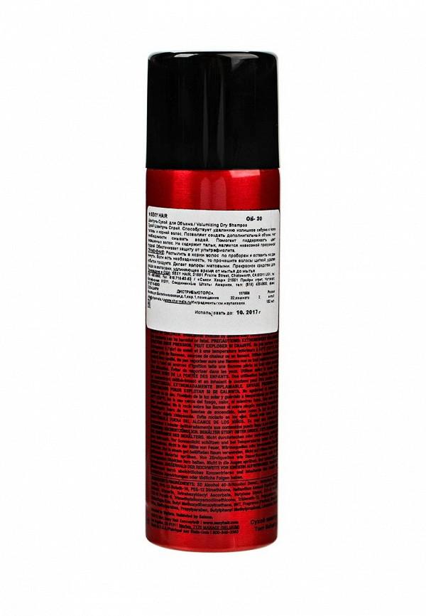 Шампунь Sexy Hair сухой для объёма, 150 мл