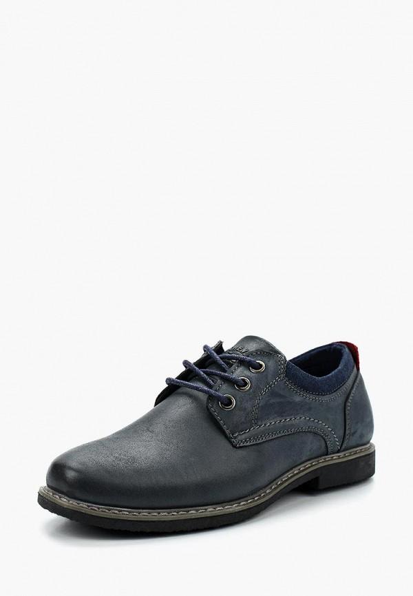 Ботинки для мальчика Shuzzi 92417012