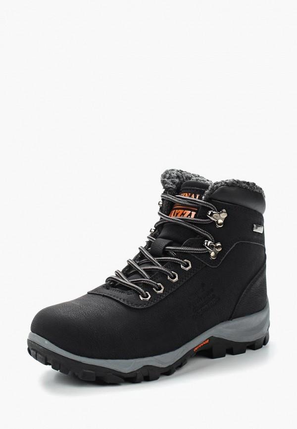 Ботинки для мальчика трекинговые Shuzzi 103155118
