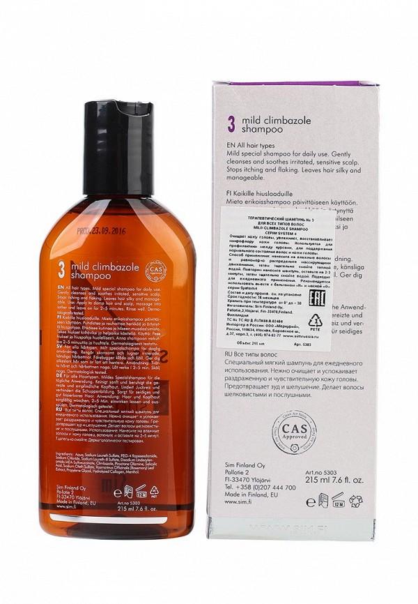 Шампунь Sim Sensitive Терапевтический  № 3 SYSTEM 4 Mild Climbazole Shampoo 3 , 215 мл