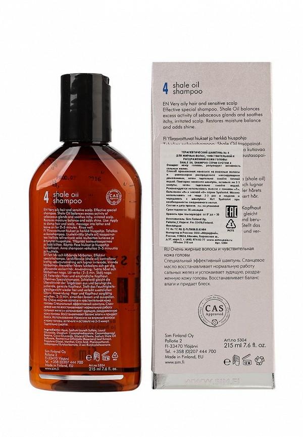 Шампунь Sim Sensitive Терапевтический № 4 SYSTEM 4  Shale Oil Shampoo 4 , 215 мл