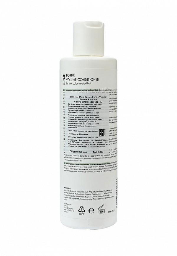 Бальзам Sim Sensitive для волос серии Forme FORME Volume Conditioner , 250 мл