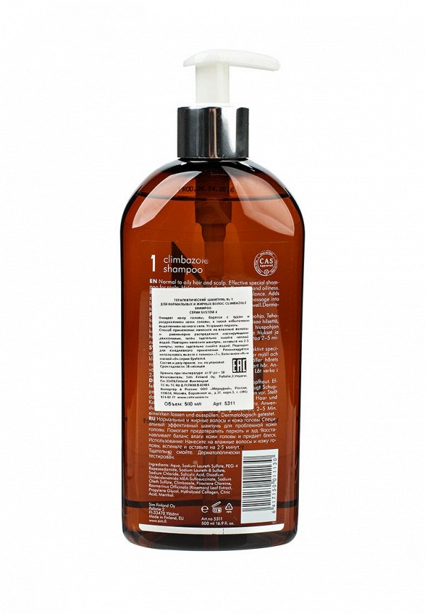 Шампунь Sim Sensitive Терапевтический № 1 SYSTEM 4 Climbazole Shampoo 1 , 500 мл