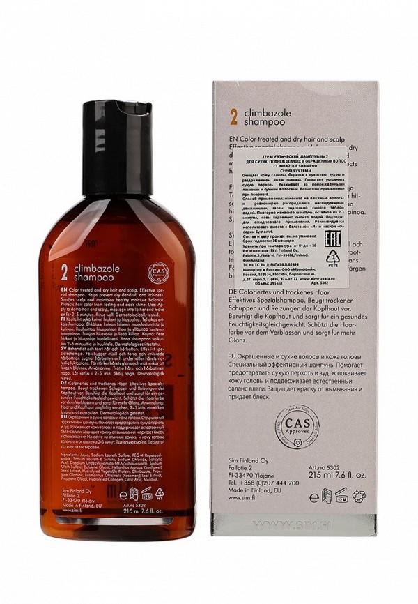 Шампунь Sim Sensitive Терапевтический  № 2  SYSTEM 4 Climbazole Shampoo 2 , 215 мл