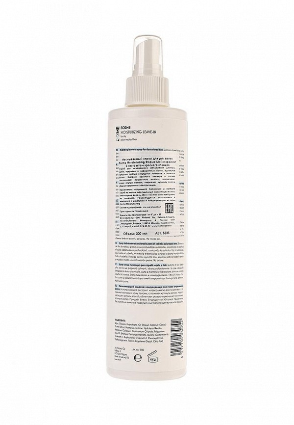 Спрей Sim Sensitive увлажняющий для волос серии Forme FORME Moisturizing Leave-in , 300 мл