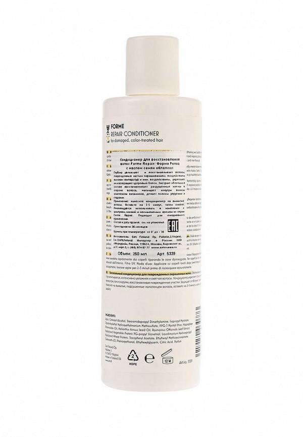 Кондиционер Sim Sensitive для волос FORME Repair Conditioner , 250 мл