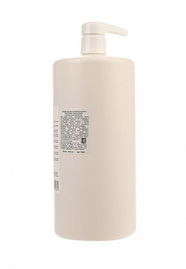 Шампунь Sim Sensitive для волос  серии Forme FORME Repair Shampoo, 1500 мл