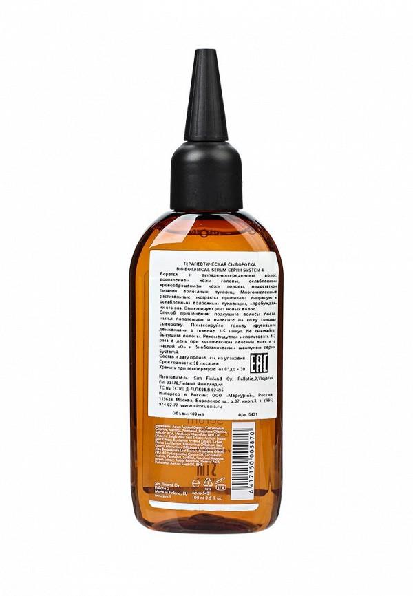 Сыворотка для волос Sim Sensitive Био Ботаническая SYSTEM 4 Bio Botanical Serum, 100 мл