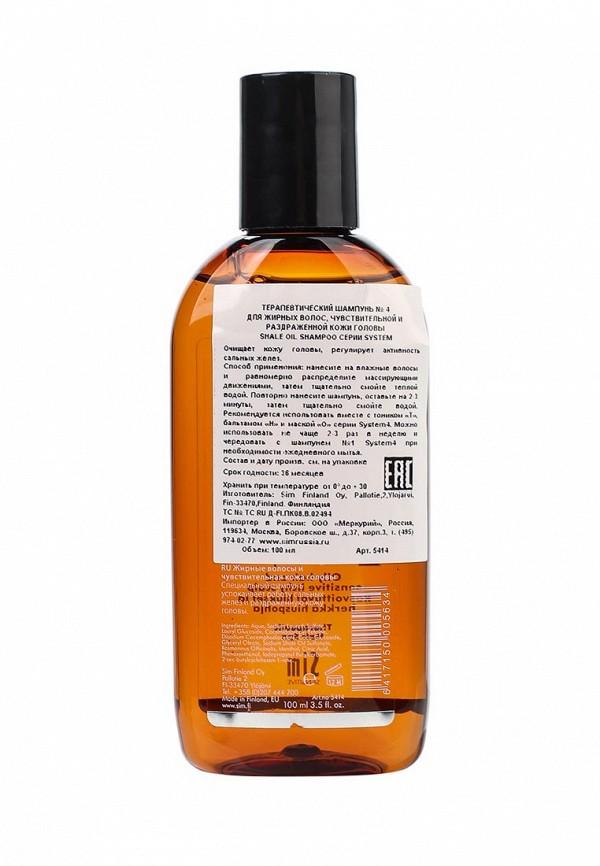 Шампунь Sim Sensitive Терапевтический  № 4 SYSTEM 4 Shale Oil Shampoo 4 , 100 мл