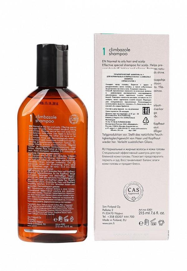 Шампунь Sim Sensitive Терапевтический  № 1 SYSTEM 4  Climbazole Shampoo 1, 215 мл