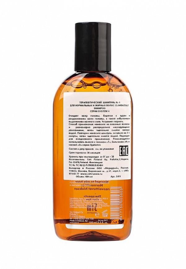 Шампунь Sim Sensitive Терапевтический № 1 SYSTEM 4 Climbazole Shampoo 1 , 100 мл