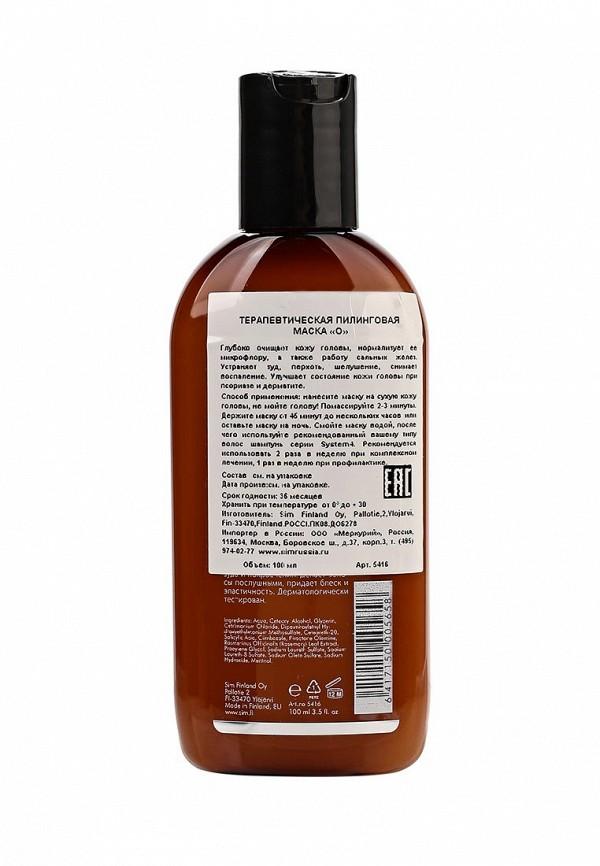 Маска Sim Sensitive Терапевтическая  SYSTEM 4  Oil Cure Hair Mask O , 100 мл