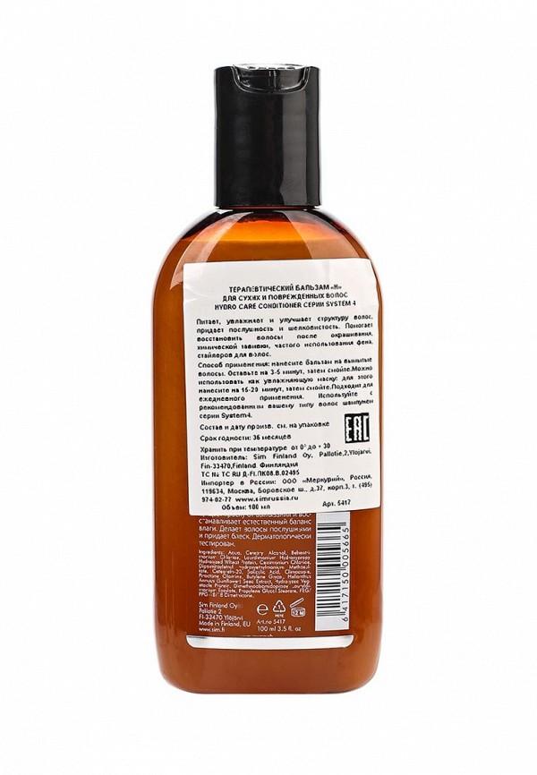 Бальзам для волос Sim Sensitive Терапевтический  SYSTEM 4 Hydro care Conditioner Н , 100 мл
