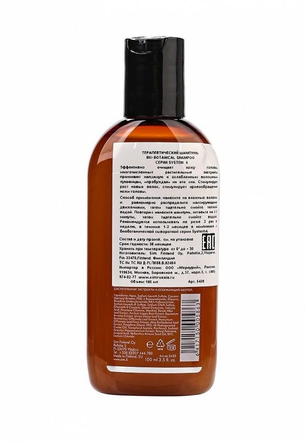 Шампунь Sim Sensitive Ботанический SYSTEM 4 Bio Botanical Shampoo, 100 мл