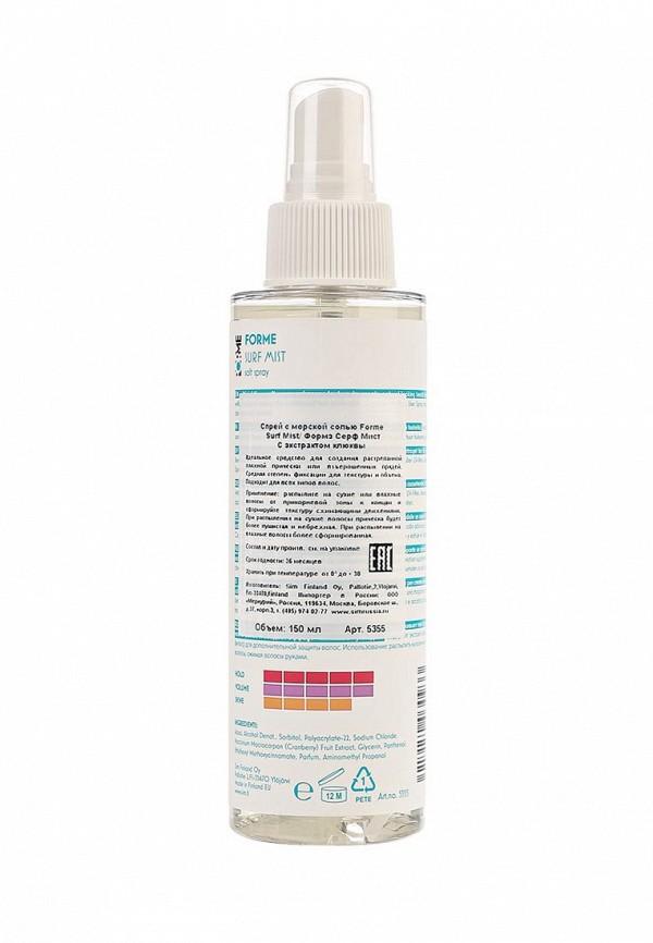 Спрей Sim Sensitive с морской солью серии Forme FORME Surf Mist Salt Spray, 150 мл