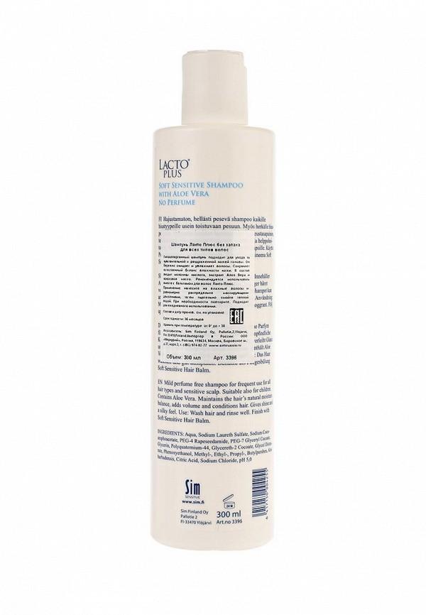 Шампунь Sim Sensitive для волос Lacto plus без ароматизатора, 300 мл