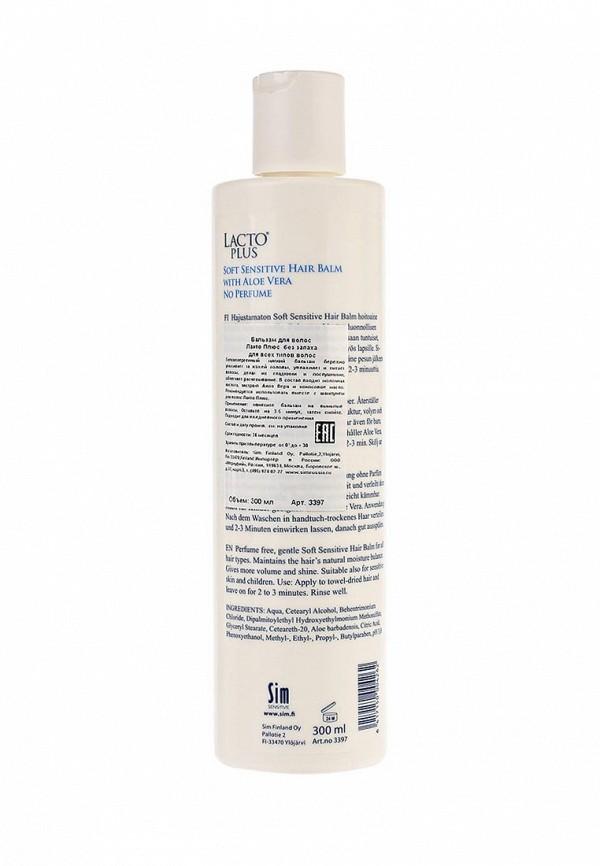 Бальзам Sim Sensitive для волос Lacto plus без ароматизотора, 300 мл
