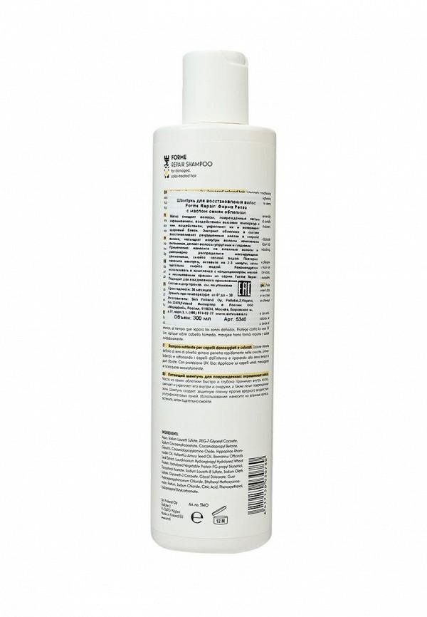 Шампунь Sim Sensitive для волос  серии Forme FORME Repair Shampoo, 300 мл