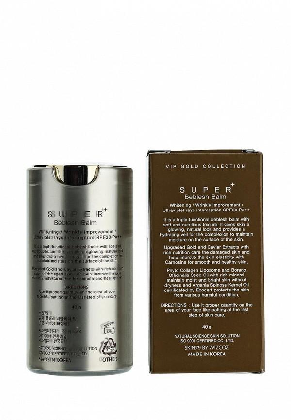 BB-крем Skin79 для лица Vip Gold, 40 мл