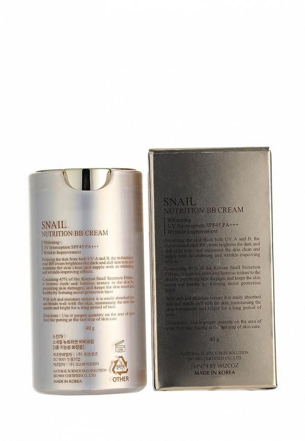 BB-крем Skin79 для лица с экстрактом улитки Snail Nutrition, 40 мл