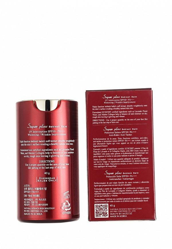 BB-крем Skin79 для лица Bronze, 40 мл