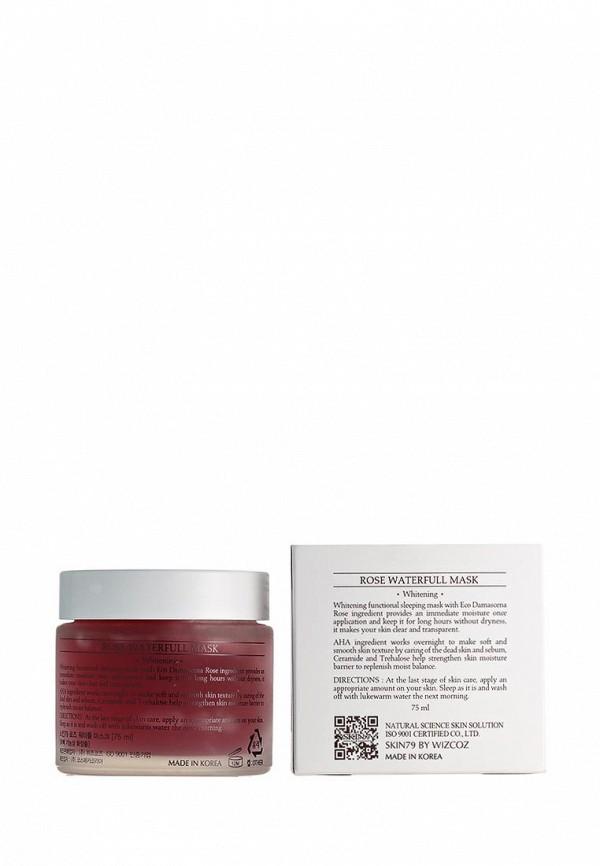 Маска Skin79 Увлажняющая с дамасской розой, 75мл
