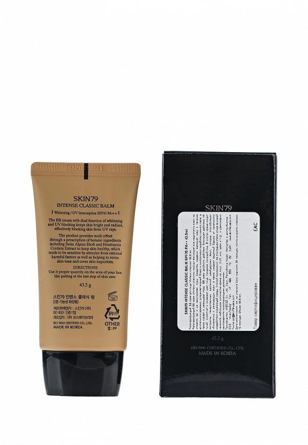 BB-крем Skin79 Регенерирующий 43,5 мл