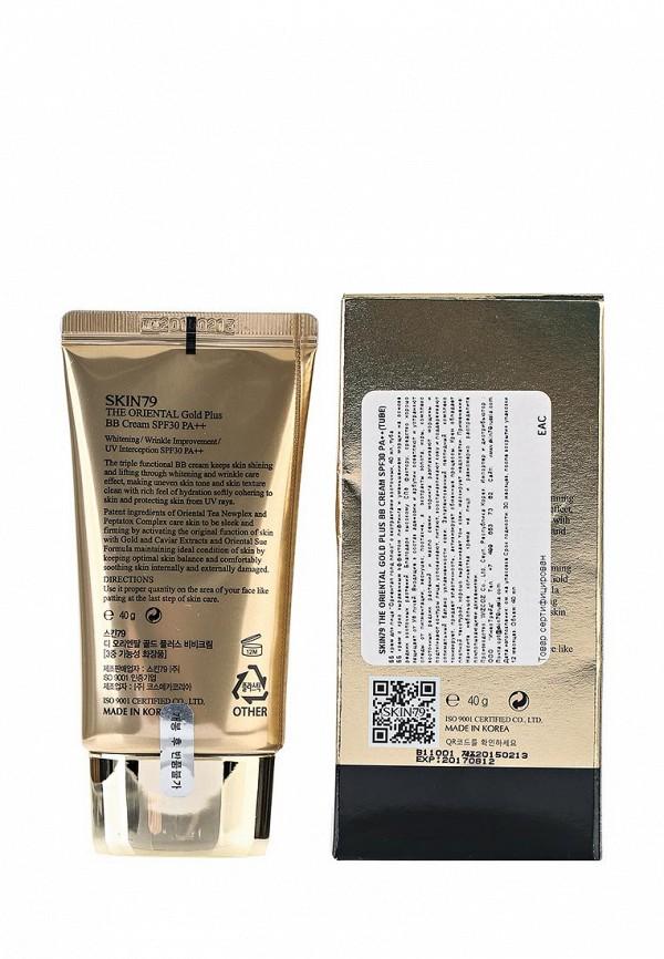 BB-крем Skin79 Лифтинговый с экстрактами восточных растений (туба) 40 гр