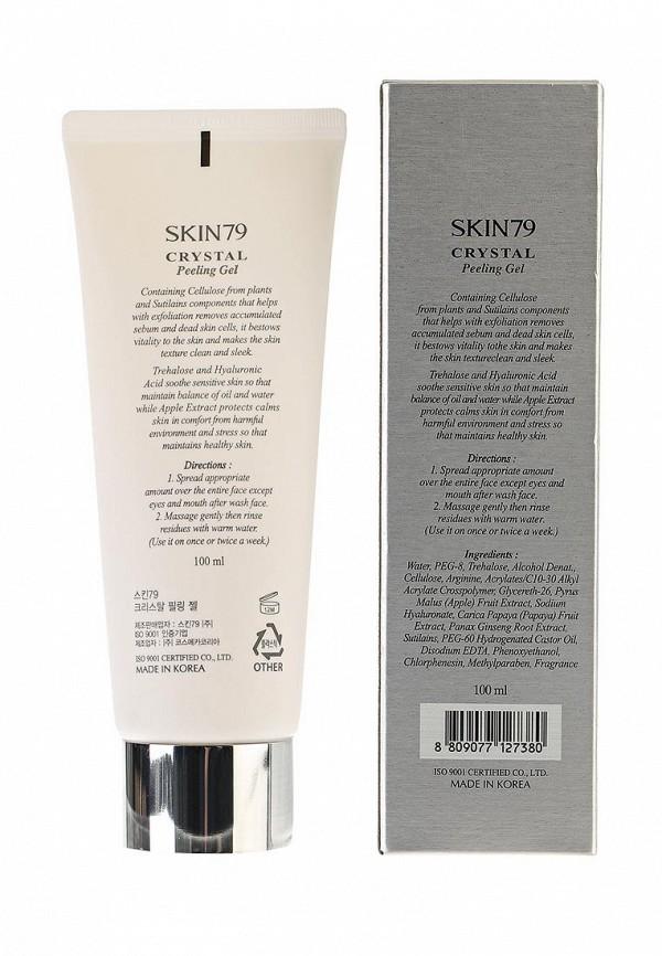 Крем-пилинг Skin79 целлюлозного типа 100 мл