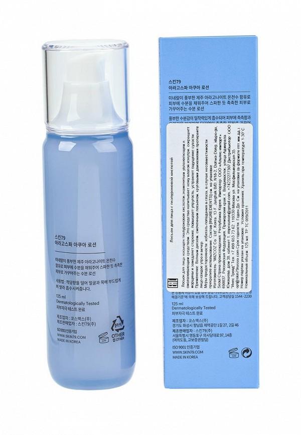Лосьон Skin79 для лица с гиалуроновой кислотой, 125 мл