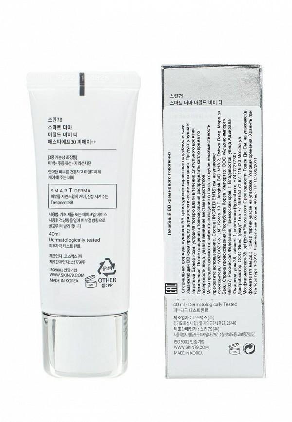 ВВ-крем Skin79 Лечебный нового поколения SPF30 PA++, 40 мл