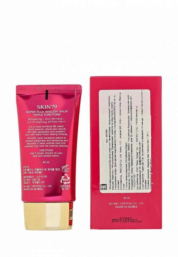 BB-крем Skin79 SPF 30/ РА++,розовый, туба, 40 мл