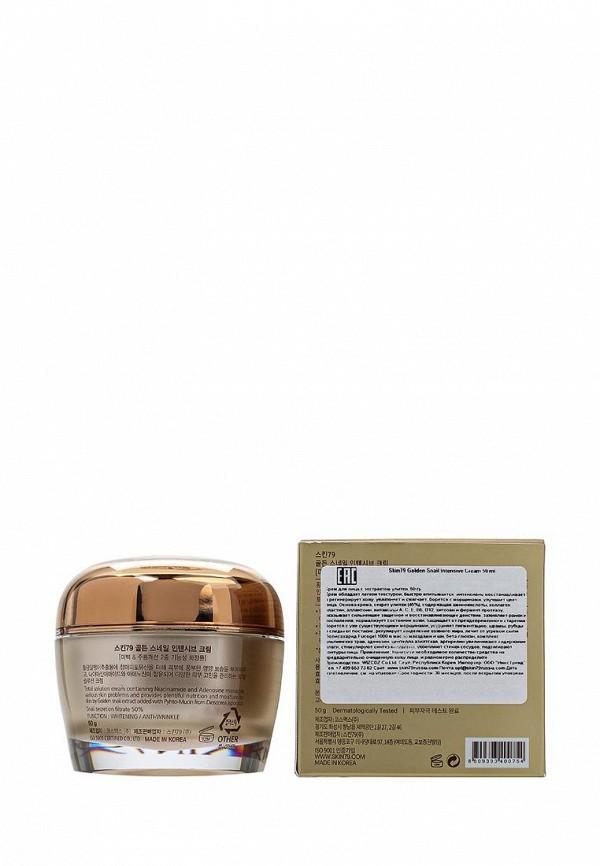Крем Skin79 для лица с экстрактом улитки, 50 мл