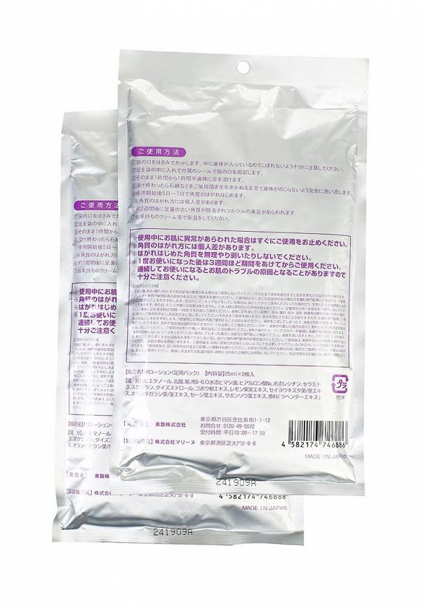 Носочки Sosu для педикюра с ароматом лаванды, 2 пары