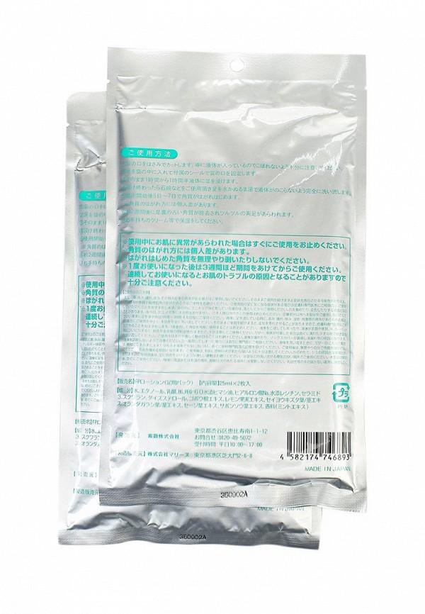 Носочки Sosu для педикюра с ароматом мяты, 2 пары