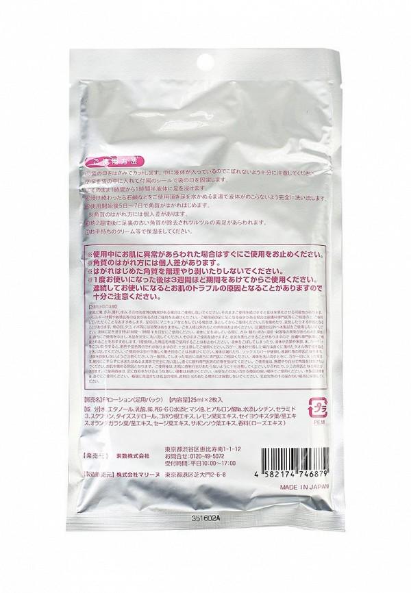 Носочки Sosu для педикюра с ароматом розы, 1 пара