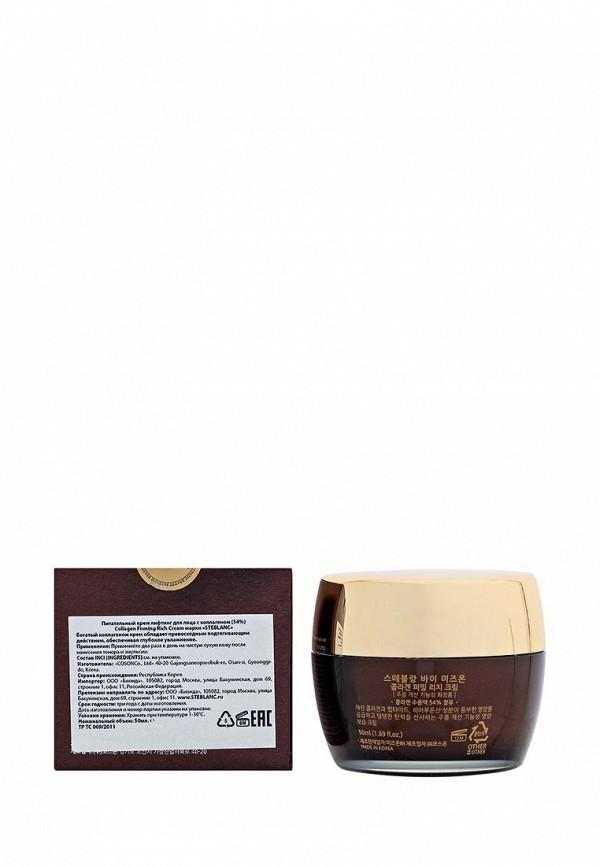 Крем Steblanc Питательный для лица с коллагеном 54% Collagen Firming Rich Cream