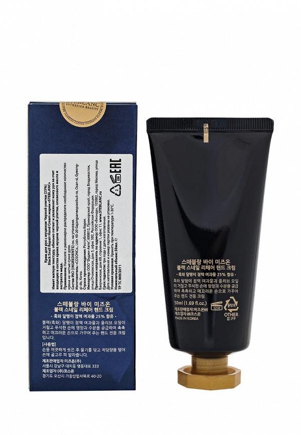 Крем для рук Steblanc с муцином Чёрной улитки 25%  Black Snail Repair Hand Cream