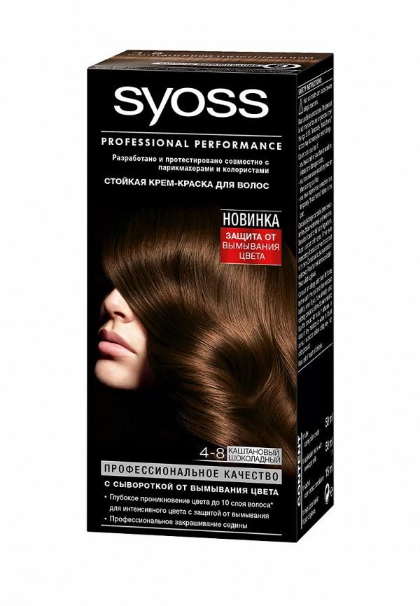 Краска для волос Syoss Color 4-8 Каштановый шоколадный, 50 мл