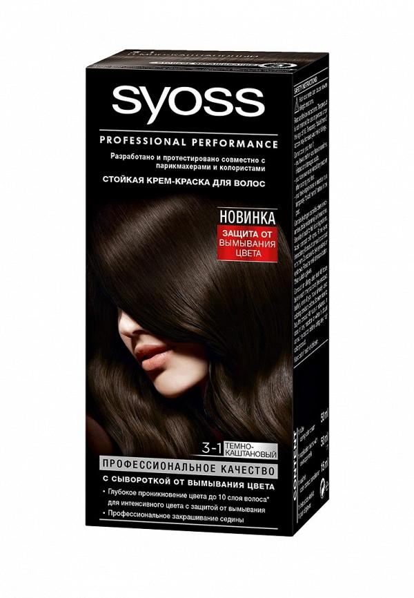 Краска для волос Syoss Color 3-1 Темно-каштановый, 50 мл