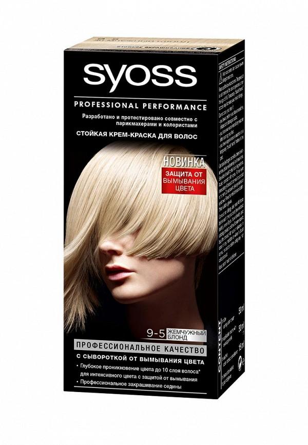Крем-краска для волос Syoss Color 9-5 Жемчужный Блонд, 50 мл