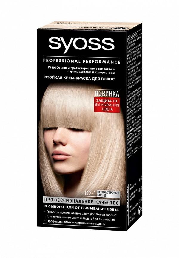 Краска для волос Syoss Color 10-1 Перламутровый блонд, 115 мл