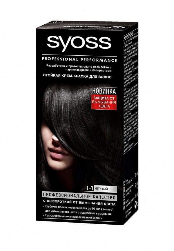 Крем-краска для волос Syoss Color 1-1 Черный, 50 мл