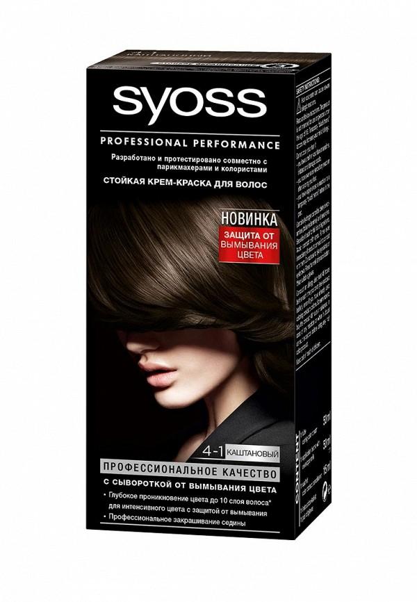 Крем-краска для волос Syoss Color 4-1 Каштановый, 50 мл
